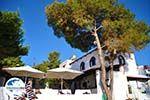 Terras Agistri Club | Agkistri Griechenland | foto 3 - Foto GriechenlandWeb.de