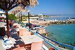 Skala | Agkistri Griechenland | Foto 7 - Foto GriechenlandWeb.de
