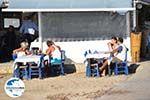GriechenlandWeb.de Siviri | Kassandra Chalkidiki | GriechenlandWeb.de foto 9 - Foto GriechenlandWeb.de