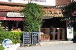 GriechenlandWeb.de Siviri | Kassandra Chalkidiki | GriechenlandWeb.de foto 14 - Foto GriechenlandWeb.de