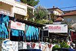 GriechenlandWeb.de Siviri | Kassandra Chalkidiki | GriechenlandWeb.de foto 15 - Foto GriechenlandWeb.de