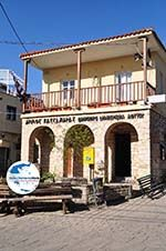 GriechenlandWeb.de Afytos (Athytos) | Kassandra Chalkidiki | GriechenlandWeb.de foto 28 - Foto GriechenlandWeb.de