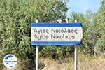 GriechenlandWeb.de Aghios Nikolaos Sithonia | Chalkidiki Griechenland | GriechenlandWeb.de foto 1 - Foto GriechenlandWeb.de
