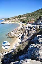GriechenlandWeb Natur und Strände Sykia und Paralia Sykias | Sithonia Chalkidiki | Foto 8 - Foto GriechenlandWeb.de