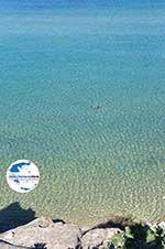 GriechenlandWeb.de Natur und Strände Sykia und Paralia Sykias | Sithonia Chalkidiki | Foto 12 - Foto GriechenlandWeb.de
