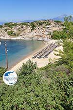 GriechenlandWeb.de Natur und Strände Sykia und Paralia Sykias | Sithonia Chalkidiki | Foto 19 - Foto GriechenlandWeb.de