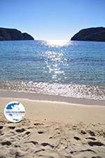 GriechenlandWeb.de Porto Koufo | Sithonia Chalkidiki | GriechenlandWeb.de foto 7 - Foto GriechenlandWeb.de