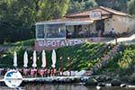 GriechenlandWeb.de Porto Koufo | Sithonia Chalkidiki | GriechenlandWeb.de foto 32 - Foto GriechenlandWeb.de