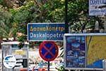 Vissersbootjes Daskalopetra - Insel Chios - Foto GriechenlandWeb.de