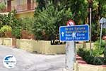 GriechenlandWeb.de Kiezelstrand van Daskalopetra. - Insel Chios - Foto GriechenlandWeb.de