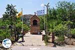 Kapelletje Volissos - Insel Chios - Foto GriechenlandWeb.de