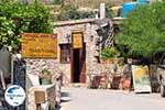 GriechenlandWeb.de Winkeltjes in Mesta - Insel Chios - Foto GriechenlandWeb.de