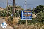 GriechenlandWeb.de Richting Emborios - Insel Chios - Foto GriechenlandWeb.de