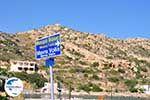 GriechenlandWeb.de Emborios, iets verder liegt Mavra Volia - Insel Chios - Foto GriechenlandWeb.de
