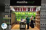 GriechenlandWeb.de Mastiekshop auf het vliegveld van Athene - Insel Chios - Foto GriechenlandWeb.de