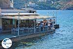 GriechenlandWeb.de Mylopotas Ios - Insel Ios - Kykladen Griechenland foto 33 - Foto GriechenlandWeb.de