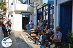 Chora Ios - Insel Ios - Kykladen Griechenland foto 94 - Foto GriechenlandWeb.de