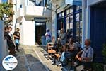 GriechenlandWeb.de Chora Ios - Insel Ios - Kykladen Griechenland foto 95 - Foto GriechenlandWeb.de