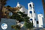 GriechenlandWeb Chora Ios - Insel Ios - Kykladen Griechenland foto 108 - Foto GriechenlandWeb.de
