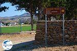 Bij Skarkos Chora Ios - Insel Ios - Kykladen foto 165 - Foto GriechenlandWeb.de