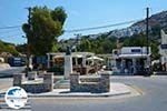 GriechenlandWeb.de Gialos Ios - Insel Ios - Kykladen Griechenland foto 194 - Foto GriechenlandWeb.de
