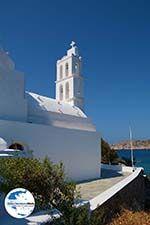 GriechenlandWeb Gialos Ios - Insel Ios - Kykladen Griechenland foto 201 - Foto GriechenlandWeb.de