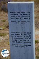 GriechenlandWeb.de Plakotos Ios - Insel Ios - Kykladen Griechenland foto 247 - Foto GriechenlandWeb.de