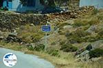 GriechenlandWeb.de Psathi Ios - Insel Ios - Kykladen Griechenland foto 311 - Foto GriechenlandWeb.de