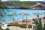GriechenlandWeb.de Koumbara Beach Chora Ios - Insel Ios - Kykladen foto 432 - Foto GriechenlandWeb.de