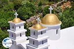 GriechenlandWeb.de Aperi | Insel Karpathos | GriechenlandWeb.de foto 003 - Foto GriechenlandWeb.de