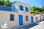 GriechenlandWeb.de Aperi | Insel Karpathos | GriechenlandWeb.de foto 016 - Foto GriechenlandWeb.de