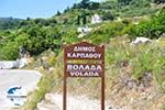 GriechenlandWeb.de Volada Karpathos - Foto GriechenlandWeb.de