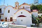 GriechenlandWeb.de Othos Karpathos - Foto GriechenlandWeb.de