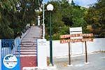 GriechenlandWeb.de Agrarisch museum Pyles | Insel Karpathos | GriechenlandWeb.de - Foto GriechenlandWeb.de