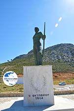 GriechenlandWeb.de Menetes | Insel Karpathos | GriechenlandWeb.de foto 014 - Foto GriechenlandWeb.de