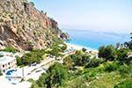 GriechenlandWeb.de Kyra Panagia | Insel Karpathos | GriechenlandWeb.de foto 001 - Foto GriechenlandWeb.de