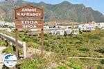GriechenlandWeb.de Spoa | Insel Karpathos | GriechenlandWeb.de foto 001 - Foto GriechenlandWeb.de