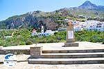 GriechenlandWeb.de Mesochori | Insel Karpathos | GriechenlandWeb.de foto 019 - Foto GriechenlandWeb.de