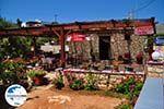 GriechenlandWeb Taverna Eklekton Lefkos | Insel Karpathos | GriechenlandWeb.de foto 001 - Foto GriechenlandWeb.de