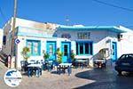 GriechenlandWeb.de Arkasa (Arkassa) | Insel Karpathos | GriechenlandWeb.de 012 - Foto GriechenlandWeb.de