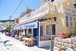 GriechenlandWeb.de Diafani Olympos | Karpathos | GriechenlandWeb.de foto 015 - Foto GriechenlandWeb.de