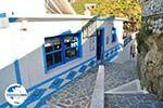 GriechenlandWeb.de Taverna restaurant Olympos | Karpathos | GriechenlandWeb.de foto 2 - Foto GriechenlandWeb.de