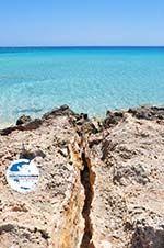 GriechenlandWeb.de Diakofti beach | Strände Karpathos | GriechenlandWeb.de foto 004 - Foto GriechenlandWeb.de