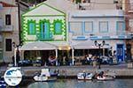 Pigadia (Karpathos Stadt) | GriechenlandWeb.de | Foto 033 - Foto GriechenlandWeb.de