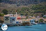 GriechenlandWeb.de Megisti Kastelorizo - Insel Kastellorizo Dodekanes - Foto 12 - Foto GriechenlandWeb.de
