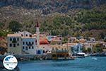 GriechenlandWeb.de Megisti Kastelorizo - Insel Kastellorizo Dodekanes - Foto 13 - Foto GriechenlandWeb.de