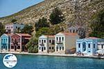 GriechenlandWeb.de Megisti Kastelorizo - Insel Kastellorizo Dodekanes - Foto 16 - Foto GriechenlandWeb.de