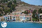 GriechenlandWeb.de Megisti Kastelorizo - Insel Kastellorizo Dodekanes - Foto 18 - Foto GriechenlandWeb.de