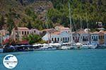 GriechenlandWeb.de Megisti Kastelorizo - Insel Kastellorizo Dodekanes - Foto 47 - Foto GriechenlandWeb.de