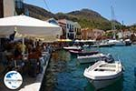 GriechenlandWeb.de Megisti Kastelorizo - Insel Kastellorizo Dodekanes - Foto 53 - Foto GriechenlandWeb.de